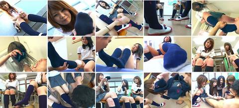 女子高生の紺ソックス生足で足コキされる!