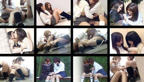 女子高生レズ動画 野外でキスや愛撫