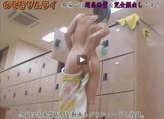 銭湯で女子高生の裸を盗撮!生着替え無修正動画となります。